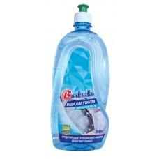 Вода для прасок «Морська свіжість»