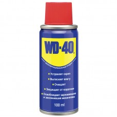 Аерозоль універсальний антикорозійний WD-40