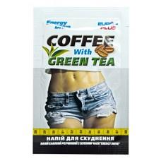 Напій для схуднення з зеленим чаєм Light Energy Drive