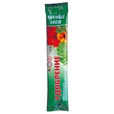 Добриво універсальне для кімнатних рослин «Чистый лист»