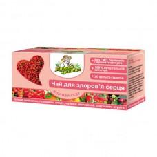 Чай для здоров'я серця Мудрий травник