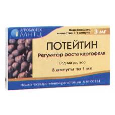 Регулятор росту картоплі «Потейтин»